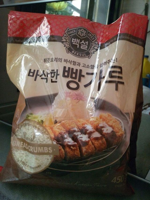 bolsa panko coreano