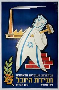Histadrut