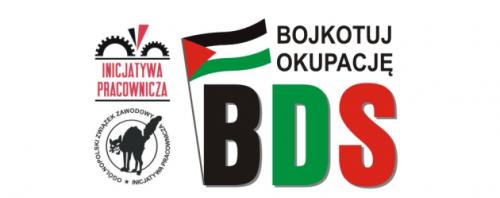 Polish BDS