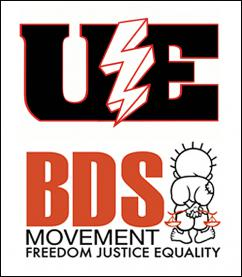 BDS and UE logos