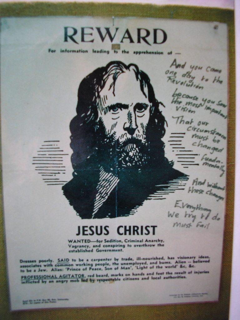 Poster of 'Brisbane Underground Machine (BUM)' - Society for Democratic Action/Young Socialist League, Brisbane, 1968