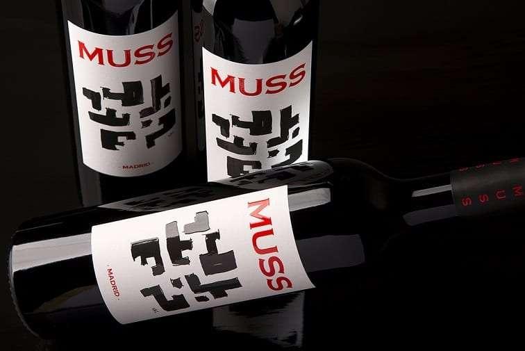 Nevos vinos de Madrid
