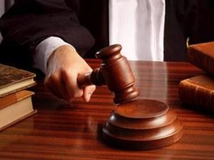 juez mallete