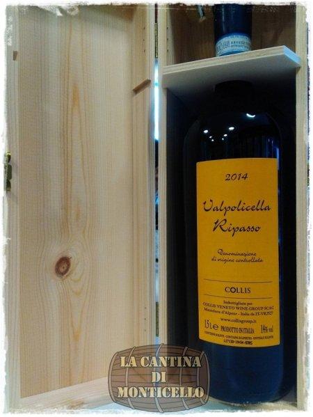 Valpolicella Ripasso D.O.C. Magnum 2014