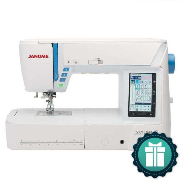 Machine S7