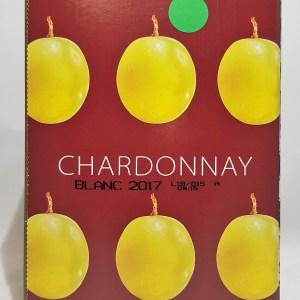 Domaine de preignes Chardonnay Blanc Pays d'Oc 10 litres