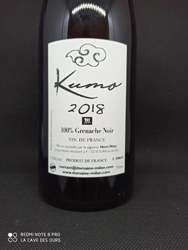 Kumo back label