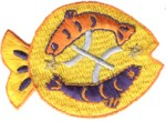 2'' by 2 3/4'' Fish Applique2'' by 2 3/4'' Fish Applique