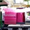 Unidad Móvil de Mastografías continúa recorriendo el estado de Morelos. En esta oportunidad brindará atención en los municipios de Emiliano Zapata, Tlaquiltenango y Cuautla.