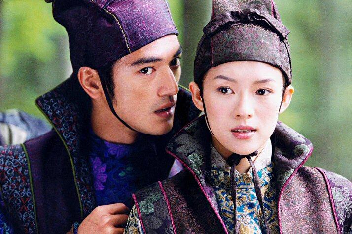 House of Flying Daggers  (Shi mian mai fu, China, 2004)