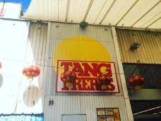 Frères Tang