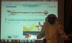دورة الصحافة اولشبكات الاجتماعية تنظيم مركز الدوحة لحرية الإعلام . قطر
