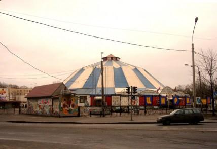 Circo carpa: Avtovo en San Petersburgo