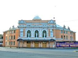 Circo de San Petersburgo de 1877. reformado en 1959-1962