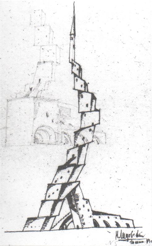 Ladovsky: Templo de las Relaciones del Pueblo. Estudios