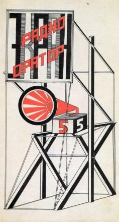 "G. Klutsis: kiosco propagandístico ""Radio Orador"". Boceto, 1992."