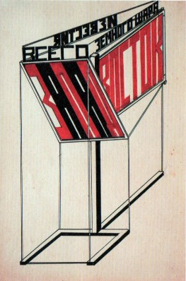Gustav Klutsis: Kiosko propagandístico, proyecto. 1922