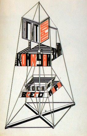 Gustav Klutsis: Kiosco propagandístico. Proyecto 1922.