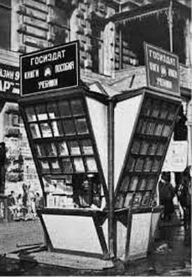 Anton Lavinsky: Kiosco de libros, Moscú, 1924.