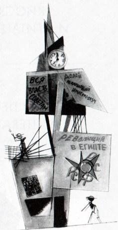 Rodchenko: proyecto para kiosco de 1919, versión 2