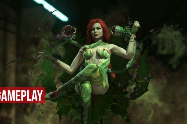 injustice2-poison-ivy-comikeria