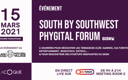C.P. South By SouthWest Phygital Forum