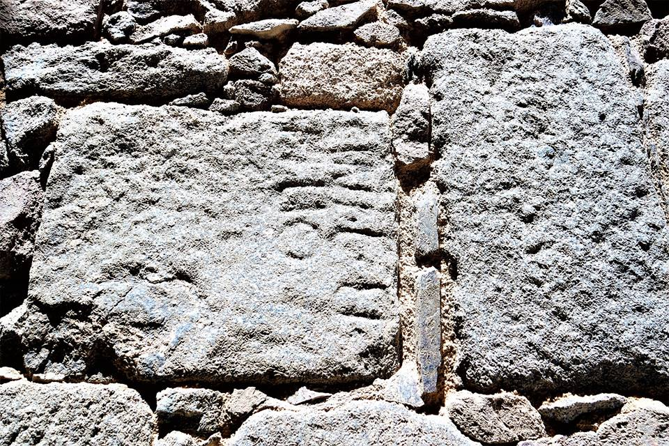 Estelas romanas en la muralla de Ávila