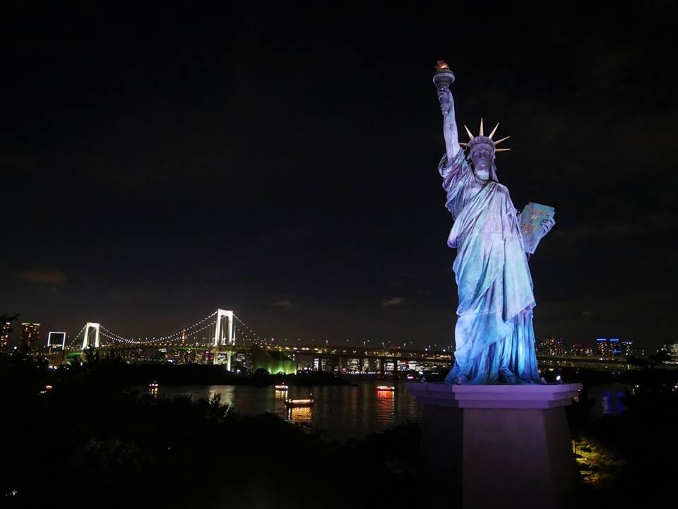 Estatua de la Libertad de Tokio