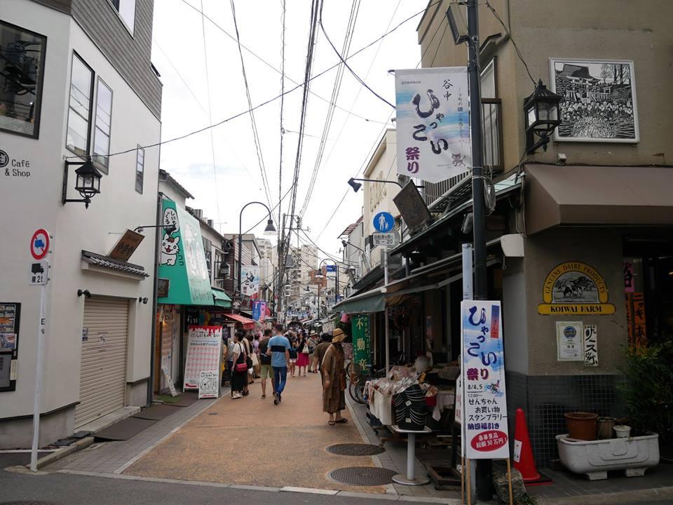 Yanaka Ginza, Ueno