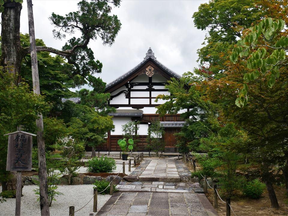 Casas tradicionales de Kioto