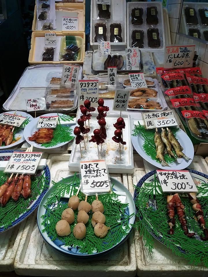 Mercado de Kioto