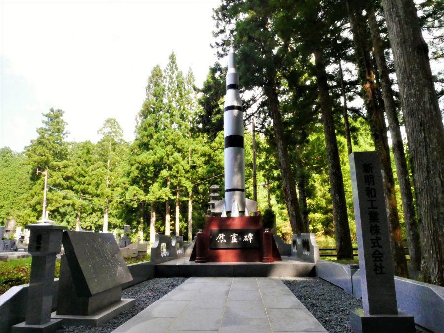 Estupa de nave espacial, cementerio de Okunoin en Koyasan