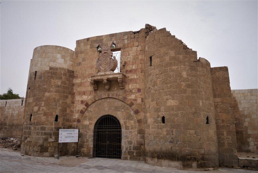 Castillo de Áqaba