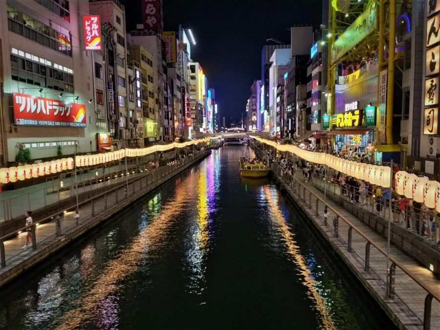 Osaka, Japón