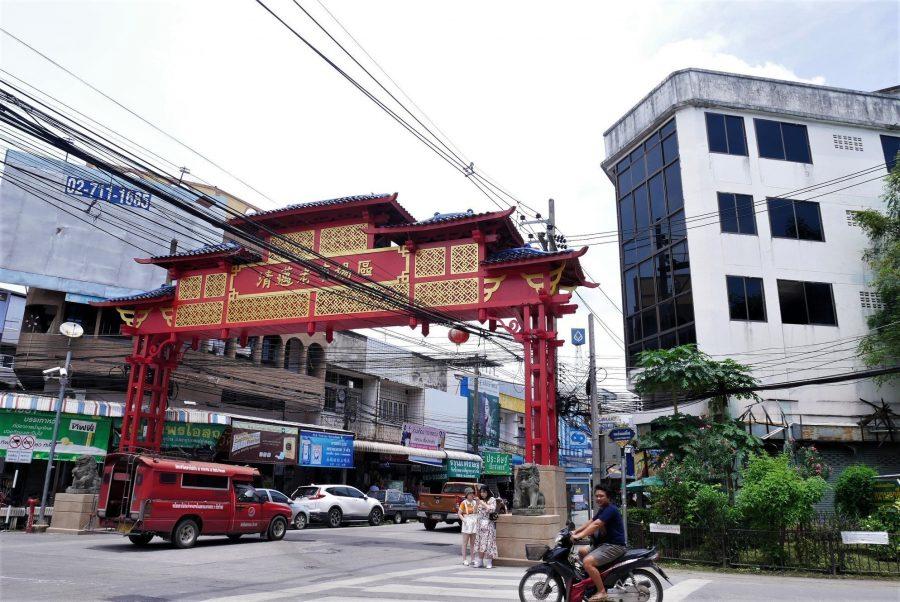Chinatown en Chiang Mai