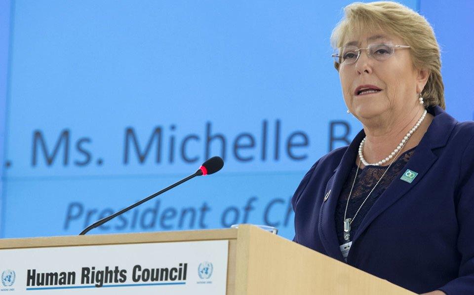 Michelle Bachelet, OACNUDH informe