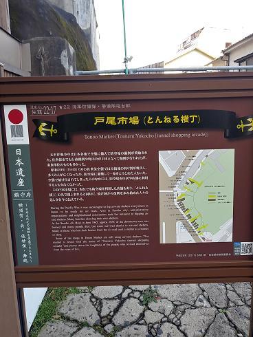 佐世保観光,sasebo,トンネル横丁,戸尾市場,おすすめ,グルメ,長崎,ハウステンボス,出会い,人気