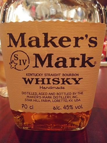 メーカーズマーク,クラフトバーボン,バーボンウイスキー,おすすめ,人気,美味しい,飲み方,ハイボール,ロック