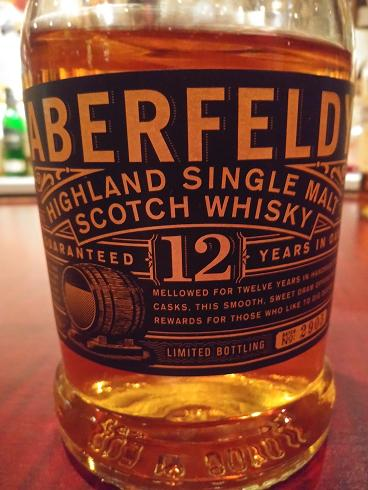 おすすめ,シングルモルト,スコッチ,ウイスキー,初心者,大人の男,アバフェルディ,人気ランキング,飲み方,ロック