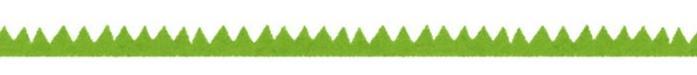 京都巧者,阪神巧者,得意,競馬場,血統,種牡馬,馬場適性,コース適性