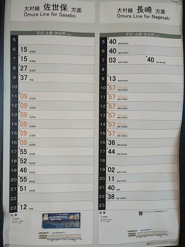 千綿駅,長崎県,インスタ映えスポット,観光,おすすめ,フォトジェニック,人気,ランキング,おしゃれ,レトロ