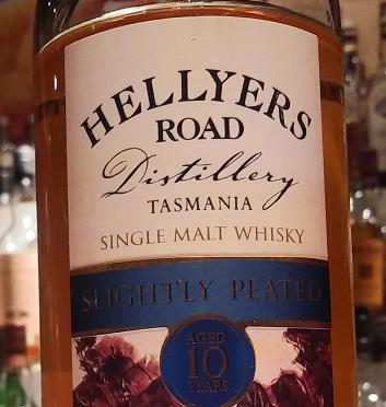 ヘリヤーズロード,おすすめ,シングルモルトウイスキー,オーストラリア,タスマニア島,美味しい,飲み方,ピート,10年,オリジナル