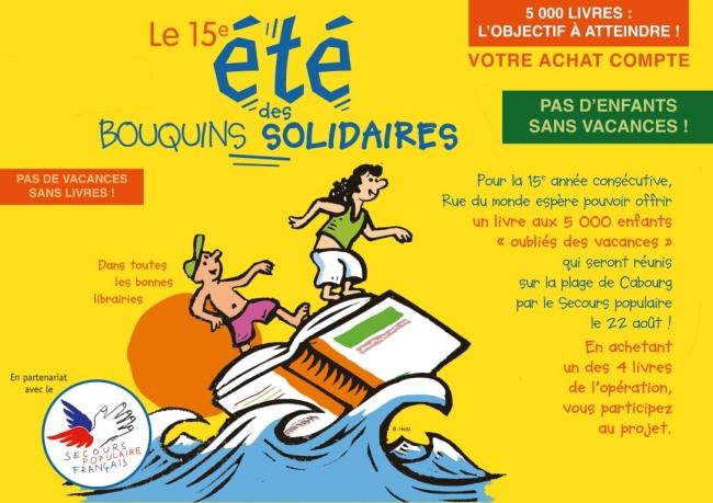 rue-du-monde-bouquins-solidaires.jpg