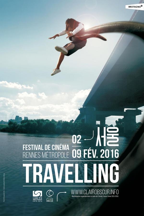 AFFICHE_Travelling2016.jpg