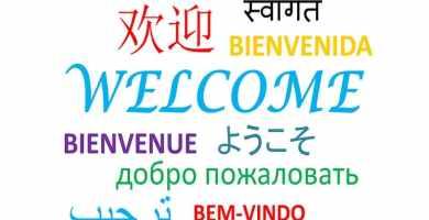 soñar con idioma