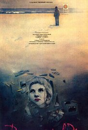 Cartel de LOS LARGOS ADIOSES, film del que Oleg compuso su banda sonora