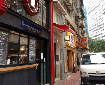 Amoy Street - craft-beer bar