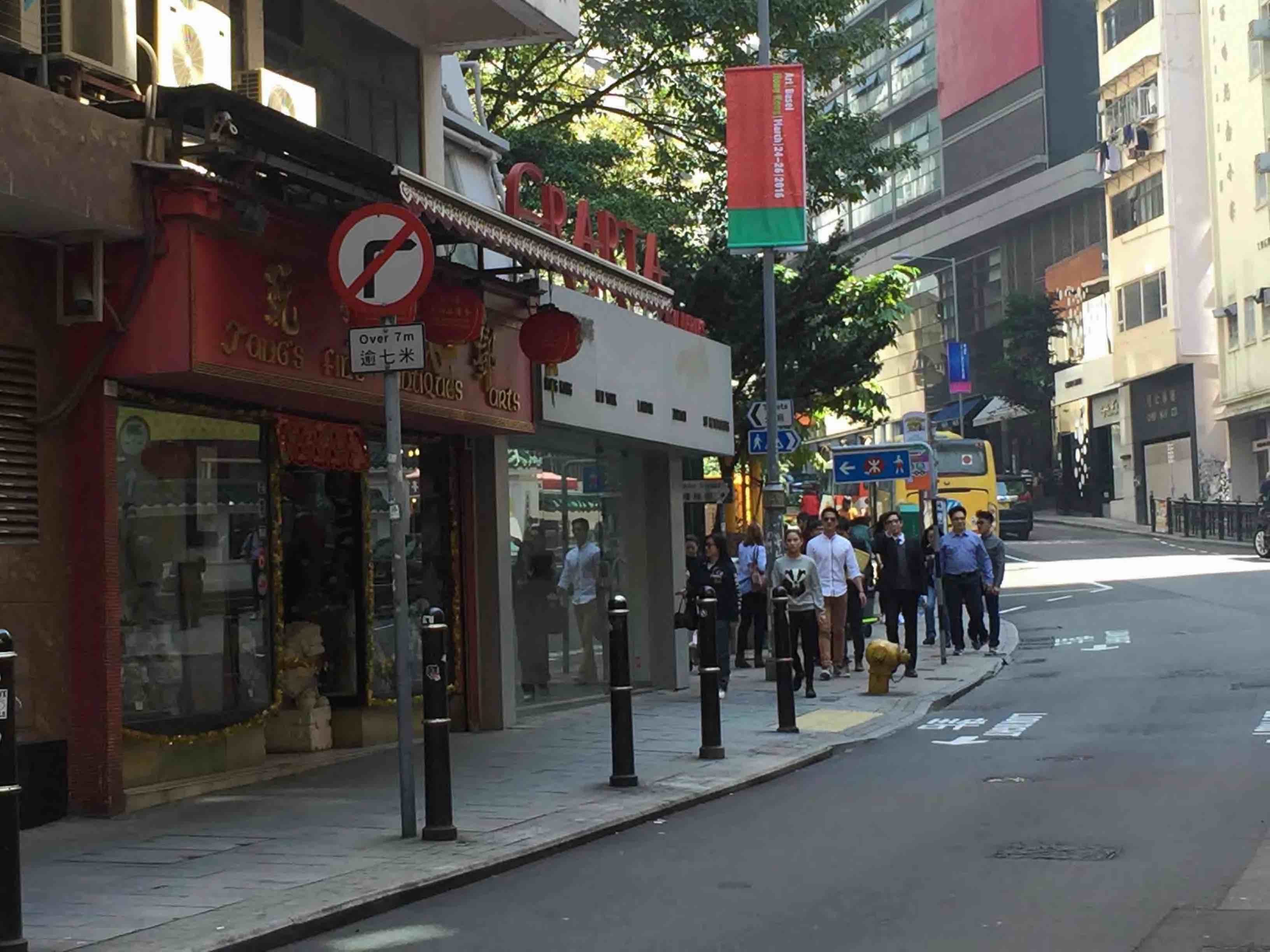Hollywood Road - galleries & antique shops