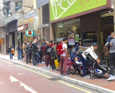 Yiu Wah Street-popular dessert shop in Causeway Bay