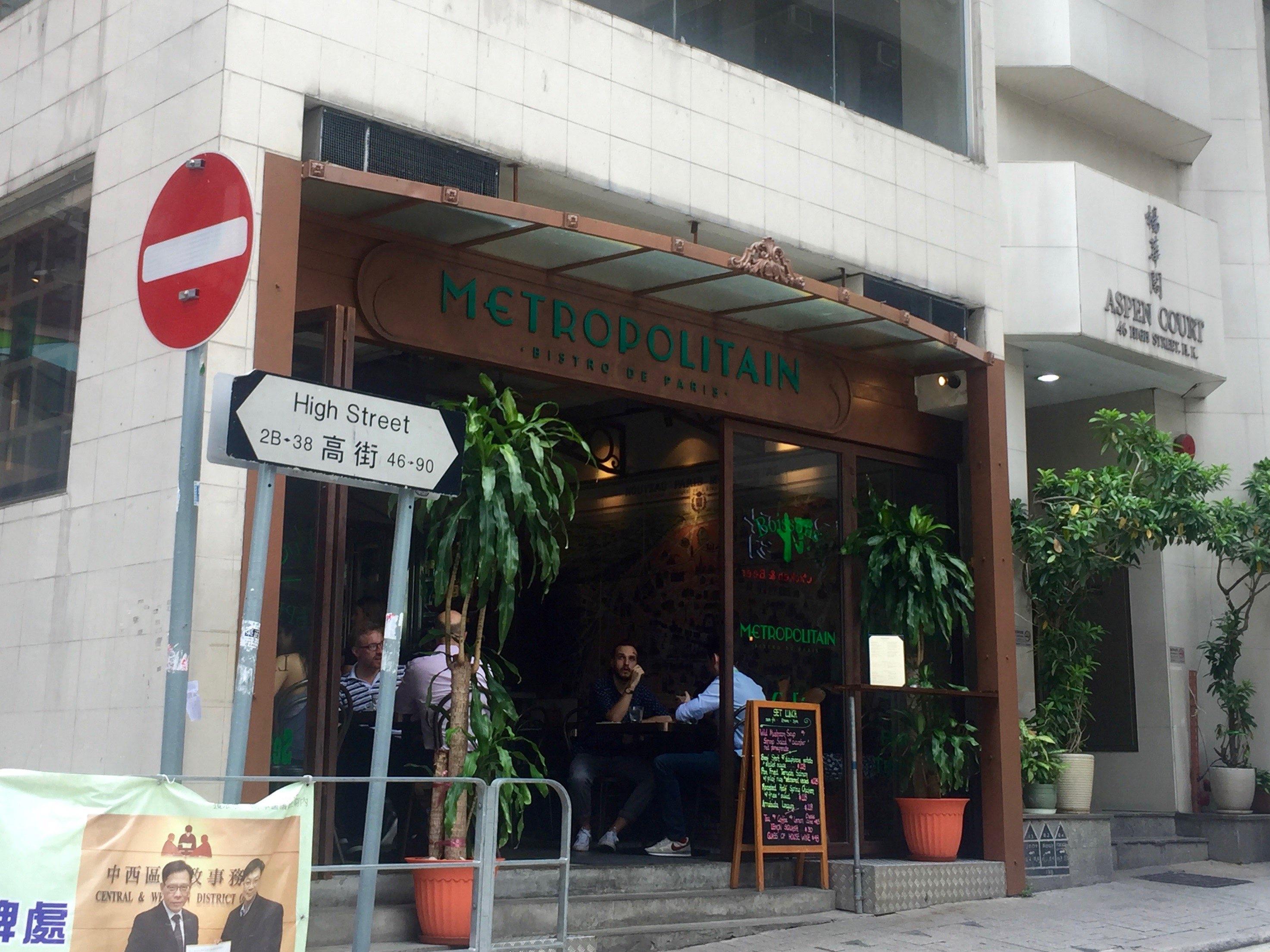 High Street well-established foodie area Sai Ying Pun